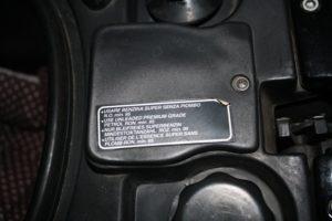 APRILIA SR125 FUEL